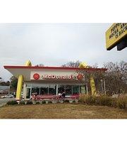 McDonalds Frontage Road Vicksburg