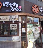 Hanamaru Udon Kayabacho