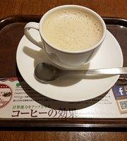 Ueshima Coffee, Kasumigaseki Common Gate
