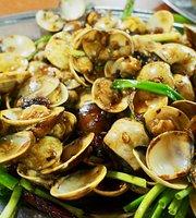 Tian Tian Seafood Restaurant