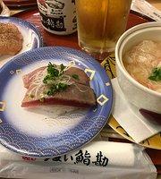 Umai Sushi Kan, Ishinomaki