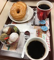 Mister Donut Amakusa Hondo