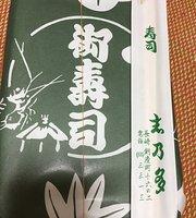 Shinota
