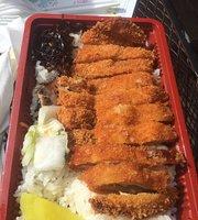 Matsumoto's Okazuya & Restaurant