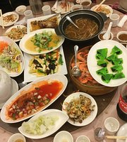 Hai Pa Wang Taiwanese Cuisine