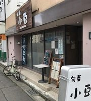 Shunsai Komame