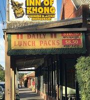 Inn of Khong