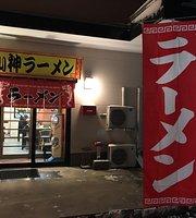 Yamagami Ramen, Hakuba Yamagami 2-Goten