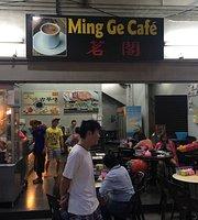 Ming Ge Cafe