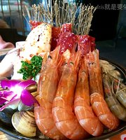 Cheng Japanese Exquisite King Crab Hot Pot
