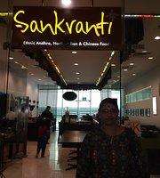 Sankranti Hotels