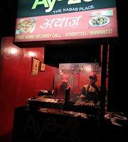 Ayaz's