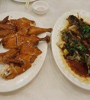 XinGang Cheng YuChi Seafood Restaurant