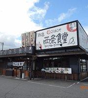 Maidookini Shokudo Higashi Hiroshima Saijo