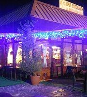 Ristorante Bar La Brecciara