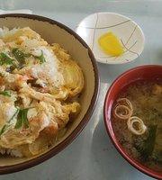 Toyama City Office Restaurant