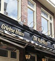 Restaurant Markies Grieks Bistro