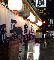 Masamune-Ya
