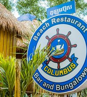 Columbus Beach Bar and Restaurant