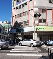 東東芋圓(市府店)