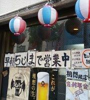 Kushiyaki Don Don Bekkan