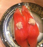 回転寿し 魚一心 小樽店
