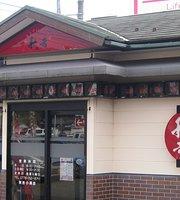 Akiyoshi Hearts Koguro