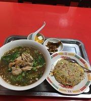 Taiwanese Restaurant Song Yuan