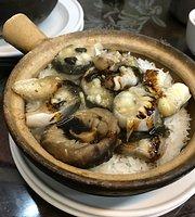 Pou Chi Lam Restaurante