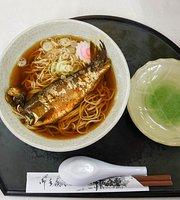 Towada Shokudo