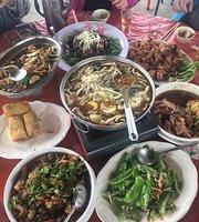 Er Jian Shan Cafe
