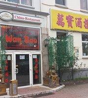 China-Restaurant Wan Bao