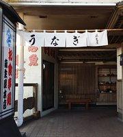Asoya Main Store