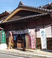 Shunsendo