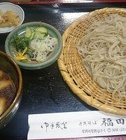 Tezukuri Soba Fukudaya