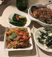 Jinan Fresh Steamed Dumpling