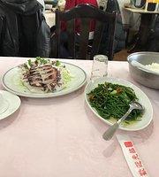 A Dun Seafood Eatery