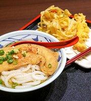 丸亀製麺(誠品龍心店)
