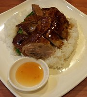 Lianhe Restaurant