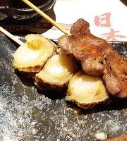 Hanasenki Japanese Restaurant