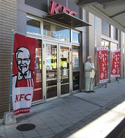 Kentucky Fried Chicken Shimonose Ekimae