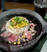 Pepper Lunch (Ma On Shan)