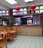 Linden Garden Chinese Restaurant