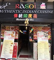 ‪Rasoi Authentic Indian Cuisine‬