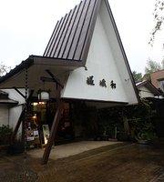 Kosuitei Sagawa