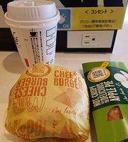 McDonald's Highway 24 Gojo
