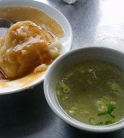 Fu Ji Meatball (Bawan)
