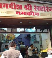 Jagadish Shri Restaurant