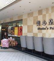 Maxim's Palace(Tsuen Wan Luk Yeung Galleria)