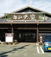 Kimchi No Sato Shokudo